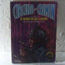 Cómics: CIRCULO DEL CRIMEN DE FORUM. Lote 222814996