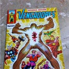 Comics : LOS VENGADORES VOL 1 Nº 7 2ª EDICIÓN FORUM. Lote 222825432