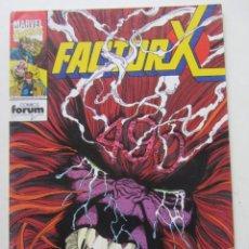 Cómics: FACTOR-X VOL. 1 Nº 73 BUEN ESTADO FORUM MUCHOS EN VENTA, MIRA TUS FALTAS ARX3. Lote 222856280