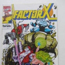 Cómics: FACTOR-X VOL. 1 Nº 85 BUEN ESTADO FORUM MUCHOS EN VENTA, MIRA TUS FALTAS ARX3. Lote 222856338