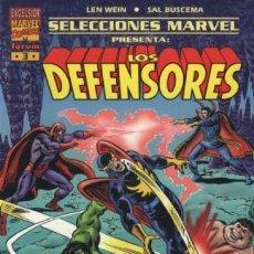 Cómics: LOS DEFENSORES CONTRA MAGNETO Y EL MUTANTE ALPHA - SELECCIONES MARVEL 3. Lote 222933458