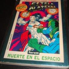 Cómics: LIBRO GRANDES SAGAS MARVEL ESTELA PLATEADA MUERTE EN EL ESPACIO. Lote 223339748