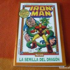 Cómics: IRON MAN LA SEMILLA DEL DRAGON ( BYRNE ) ¡BUEN ESTADO! FORUM GRANDES SAGAS MARVEL 4. Lote 223482462