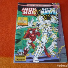 Cómics: IRON MAN VOL. 1 Nº 56 CAPITAN MARVEL TWO-IN-ONE ( MICHELINIE STARLIN ) FORUM. Lote 223566726