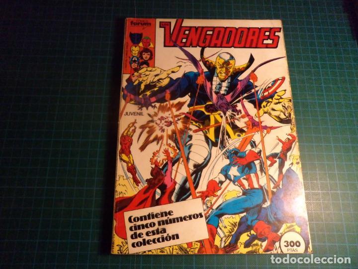 LOS VENGADORES. RETAPADO. CONTIENE LOS NUMEROS 21 AL 25. (S3) (Tebeos y Comics - Forum - Retapados)