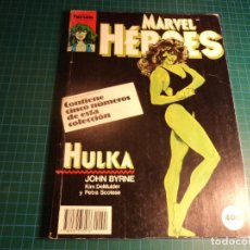 Cómics: MARVEL HEROES. RETAPADO. CONTIENE LOS NUMEROS 36 AL 40. (S4). Lote 223729951