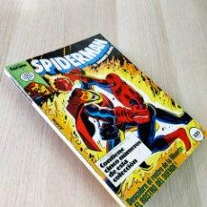 Cómics: EXCELENTE ESTADO SPIDERMAN 66 AL 70 RETAPADO FORUM. Lote 223927666