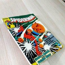 Cómics: MUY BUEN ESTADO SPIDERMAN 61 AL 65 RETAPADO FORUM. Lote 223928021