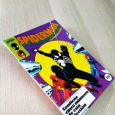 Cómics: SPIDERMAN 91 AL 95 MUY NUEVO PERO TIENE MARCA EN LA PORTADA RETAPADO FORUM. Lote 223928463