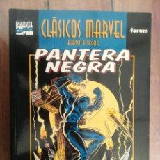 Cómics: CLÁSICOS MARVEL EN BN. PANTERA NEGRA 2. FORUM. Lote 223998188