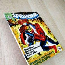 Cómics: EXCELENTE ESTADO SPIDERMAN 66 AL 70 RETAPADO FORUM. Lote 224159987
