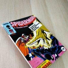 Cómics: DE KIOSCO SPIDERMAN 96 AL 100 RETAPADO FORUM. Lote 224162437