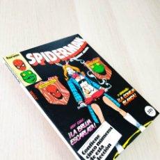 Cómics: DE KIOSCO SPIDERMAN 86 AL 90 RETAPADO FORUM. Lote 224162897