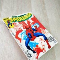 Cómics: MUY BUEN ESTADO SPIDERMAN 46 AL 50 RETAPADO FORUM. Lote 224164778