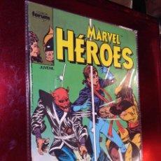 Fumetti: MARVEL HEROES 6 PRIMERA EDICION FORUM. Lote 224212091
