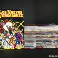 Cómics: FORUM MARVEL COLECCIÓN LOS NUEVOS VENGADORES 69 NÚMEROS DE 84 CASI COMPLETA + 1 ESPECIAL VERANO. Lote 224271267