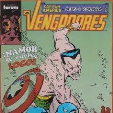 Cómics: COMIC N°95 LOS VENGADORES. Lote 224311790