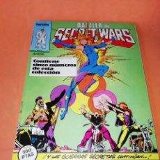 Cómics: SECRET WARS. RETAPADO Nº 26 AL 30. 1ª EDICION. FORUM 1986. Lote 224966577