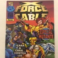 Cómics: X-FORCE Y CABLE ESPECIAL MUTANTE CARA A CARA CONTRA LOS SHI'AR!. Lote 225169853