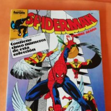 Cómics: SPIDERMAN . RETAPADO. Nº 101 AL 105. FORUM.. Lote 225722765