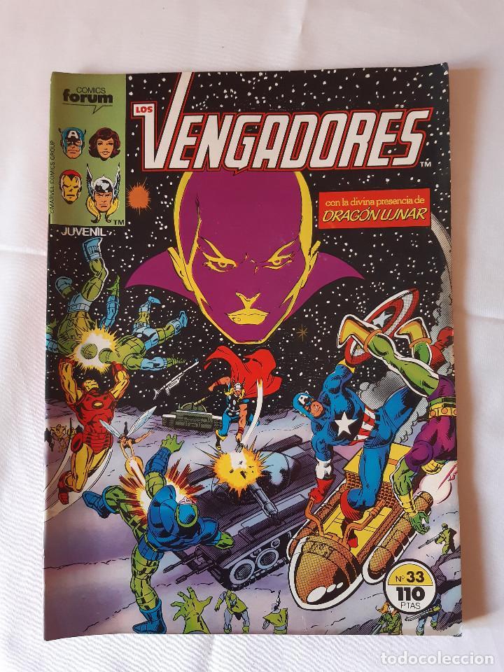 COMIC LOS VENGADORES NUMERO 33. BUEN ESTADO. (Tebeos y Comics - Forum - Vengadores)