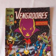 Cómics: COMIC LOS VENGADORES NUMERO 33. BUEN ESTADO.. Lote 225731733