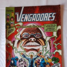 Cómics: COMIC LOS VENGADORES NUMERO 40. FORUM. BUEN ESTADO.. Lote 225733128
