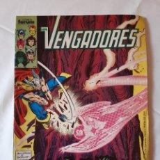 Cómics: COMIC LOS VENGADORES NUMERO 41. FORUM.. Lote 225733927