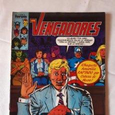 Cómics: COMIC LOS VENGADORES NUMERO 39. FORUM. BUEN ESTADO.. Lote 225738745