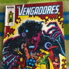 Cómics: LOS VENGADORES NÚMERO 6. Lote 225769420