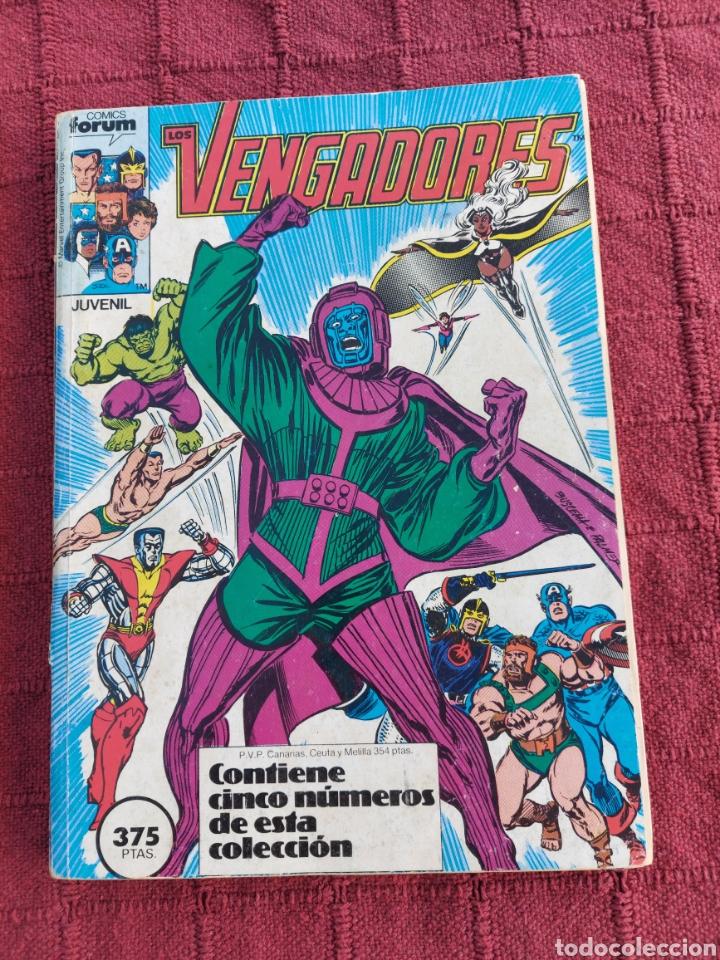 Cómics: COMIC LOS VENGADORES LOTE DE DOS RETAPADOS/SUPER HEROES COMICS FORUM/THANOS/HULK/CAPITÁN AMÉRICA - Foto 2 - 226018505