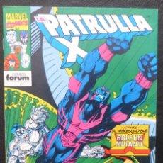 Cómics: COMIC PATRULLA X, Nº 125,AÑO 1993,MARVEL COMICS,FORUM, STAN LEE. Lote 226658465