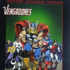 Cómics: LOS VENGADORES LOS SEÑORES DEL MAL. Lote 226753635