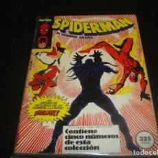 Cómics: SPIDERMAN DEL 81 AL 85. Lote 226765905