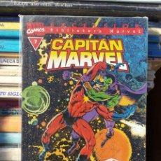 Comics: BIBLIOTECA MARVEL: CAPITÁN MARVEL NÚM. 7. Lote 226980335