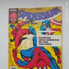 Cómics: SPIDERMAN EL HOMBRE ARAÑA. RETAPADO. NUMEROS 186 AL 190. COMICS FORUM. TDK561. Lote 226987950