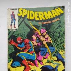 Cómics: SPIDERMAN EL HOMBRE ARAÑA. RETAPADO. NUMEROS 21 AL 25. COMICS FORUM. TDK561. Lote 226988835