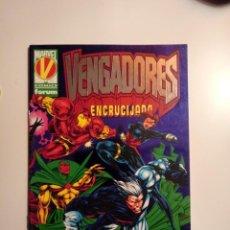 Cómics: VENGADORES. MARVEL. ENCRUCIJADA. Lote 227603245