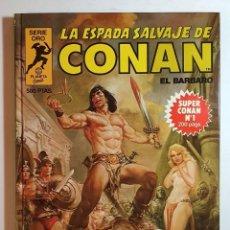Cómics: SUPER CONAN 1ª EDICION VERDE Nº 1 AL 15. Lote 227782450
