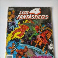 Cómics: LOS 4 FANTÁSTICOS - FORUM - 84. Lote 227817665
