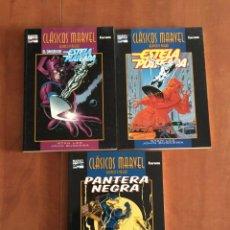 Comics: LOTE CLÁSICOS MARVEL ESTELA PLATEADA / PANTERA NEGRA 3 VOLÚMENES FORUM. Lote 227960440