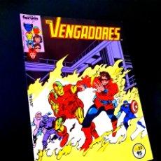 Cómics: CASI EXCELENTE ESTADO LOS VENGADORES 23 FORUM. Lote 228415255