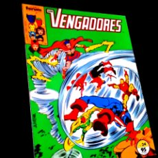 Cómics: CASI EXCELENTE ESTADO LOS VENGADORES 24 FORUM. Lote 228415480