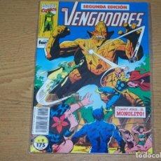 Comics: FORUM LOS VENGADORES V. VOL.1 Nº 9 SEGUNDA EDICION. Lote 228627782