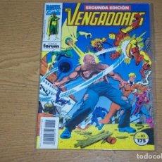 Comics: FORUM LOS VENGADORES V. VOL.1 Nº 10 SEGUNDA EDICION. Lote 228627911