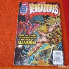 Cómics: LOS VENGADORES VOL. 2 Nº 10 ( RAAB DEODATO ) ¡BUEN ESTADO! MARVEL FORUM HEROES REBORN II. Lote 228856575