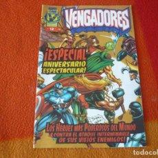 Cómics: LOS VENGADORES VOL. 2 Nº 12 ESPECIAL ( WAID ) ¡BUEN ESTADO! MARVEL FORUM HEROES REBORN II. Lote 228858115