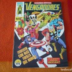 Cómics: LOS VENGADORES Nº 1 SEGUNDA EDICION ( SHOOTER BYRNE ) ¡BUEN ESTADO! MARVEL FORUM. Lote 229001625