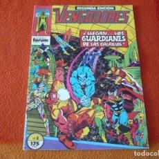 Cómics: LOS VENGADORES Nº 3 SEGUNDA EDICION ( SHOOTER GEORGE PEREZ ) ¡BUEN ESTADO! MARVEL FORUM. Lote 229001930