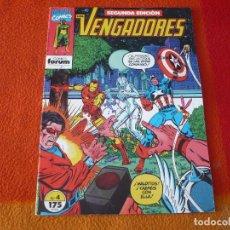 Cómics: LOS VENGADORES Nº 4 SEGUNDA EDICION ( SHOOTER GEORGE PEREZ ) ¡BUEN ESTADO! MARVEL FORUM. Lote 229002105